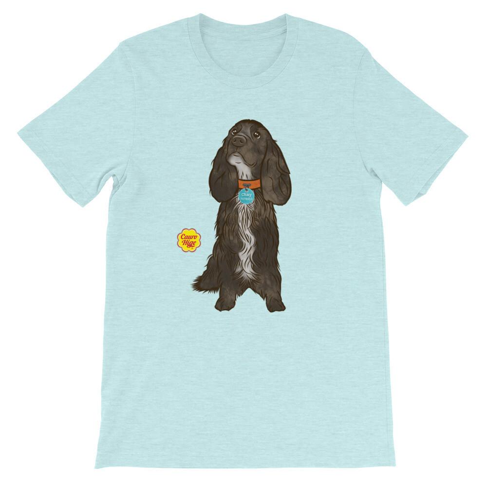 T-Shirt (Chay)