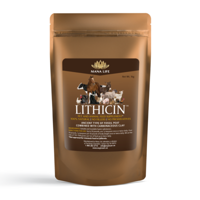 Lithicin™ 1 kg