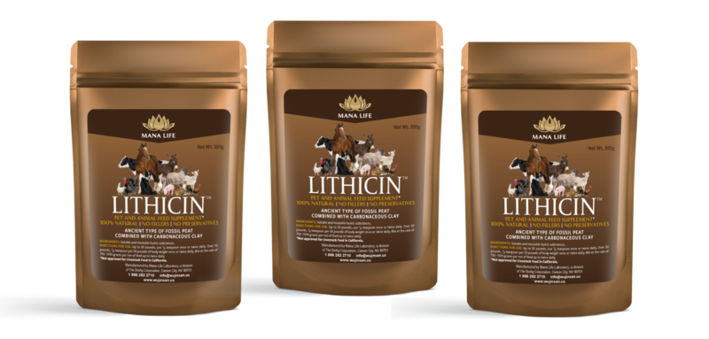 Lithicin™  300 grams 3 bags (each)
