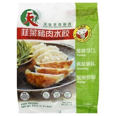 * Chef One Pork And Vegetable Dumplings 2 Pounds