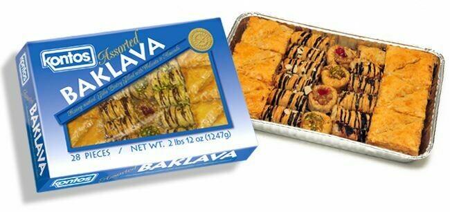 * Kontos Assorted Baklava 44 Ounces
