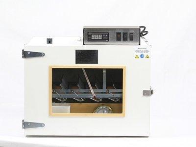 broedmachine MS 35  halfautomaat
