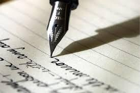 Writing Competition 2021