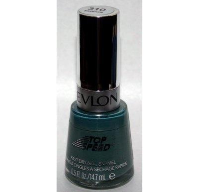 Essence #310 (Top Speed) -Revlon Nail Polish Enamel 0.5 oz