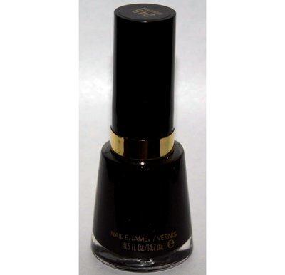 Seductive #245 -Revlon Nail Polish Enamel 0.5 oz