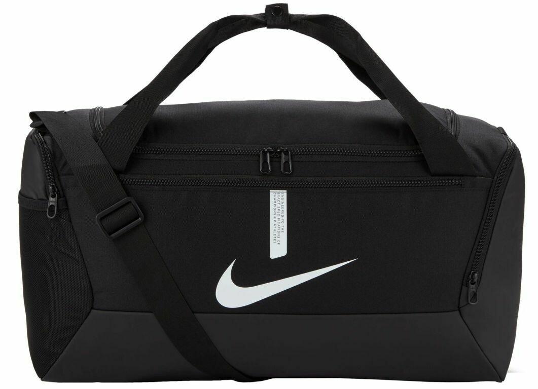 Nike Sporttasche small SFC Friedrichshain