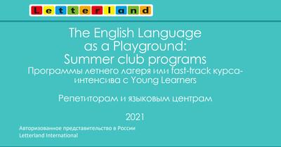 Summer Camp Fast Track Programs_2021