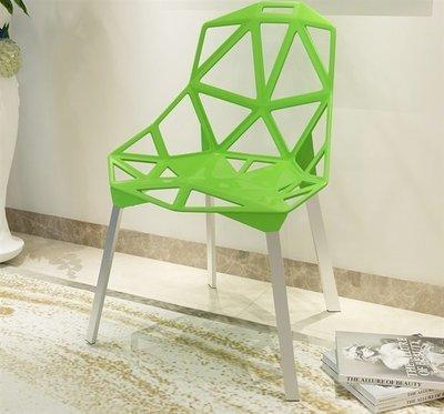 Silla CAMY Verde