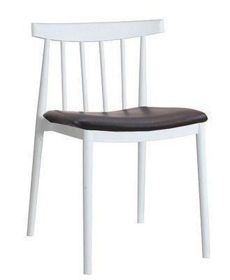 Cadira Antony