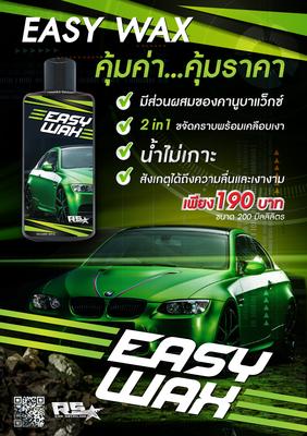 R5 Easy Wax Car Color Coating High Quality 200 ml