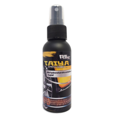 R5 Taiya น้ำยาทายางดำ สูตรน้ำมันซิลิโคน ป้องกันสุนัขฉี่ ขนาด100ml