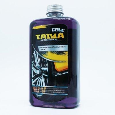 R5 Taiya น้ำยาทายางดำ สูตรน้ำมันซิลิโคน ป้องกันสุนัขฉี่ 500ML