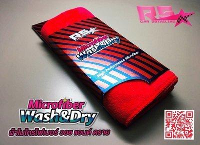 R5 Microfiber wash&Dry-2Free1