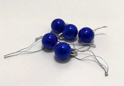 PIENI joulupallo Ø2,5cm, 5kpl, sininen
