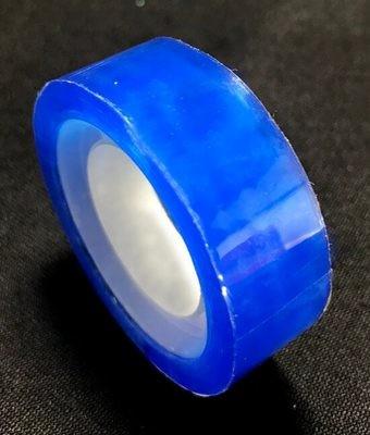 Sävyteippi, sininen