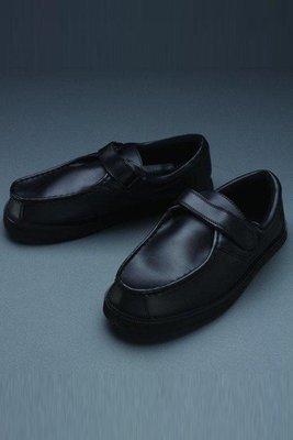 Men's Adjustable Washable Shoes