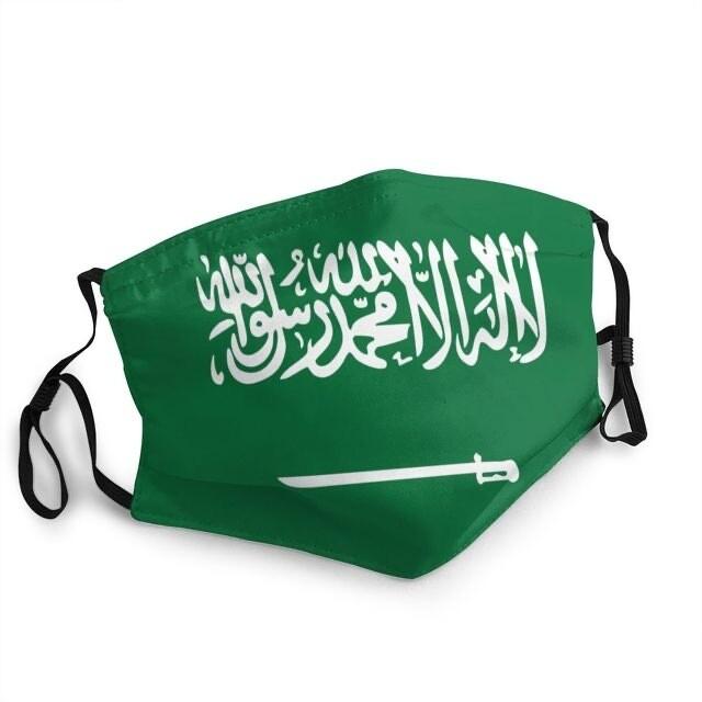 Mask كمامة علم السعودية