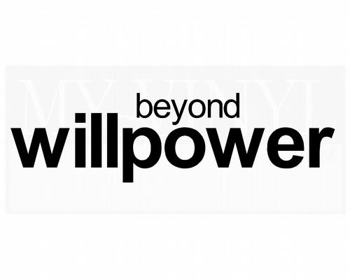 HF001 Beyond willpower