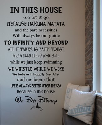 In This House... We Do Disney RC111