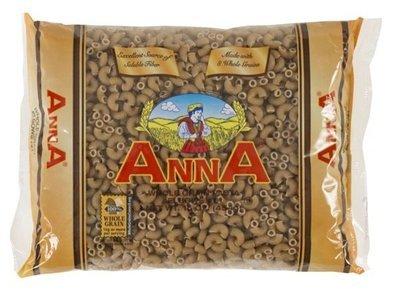 Anna Whole Grain Elbows