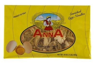 Anna Egg Fettucine Nests