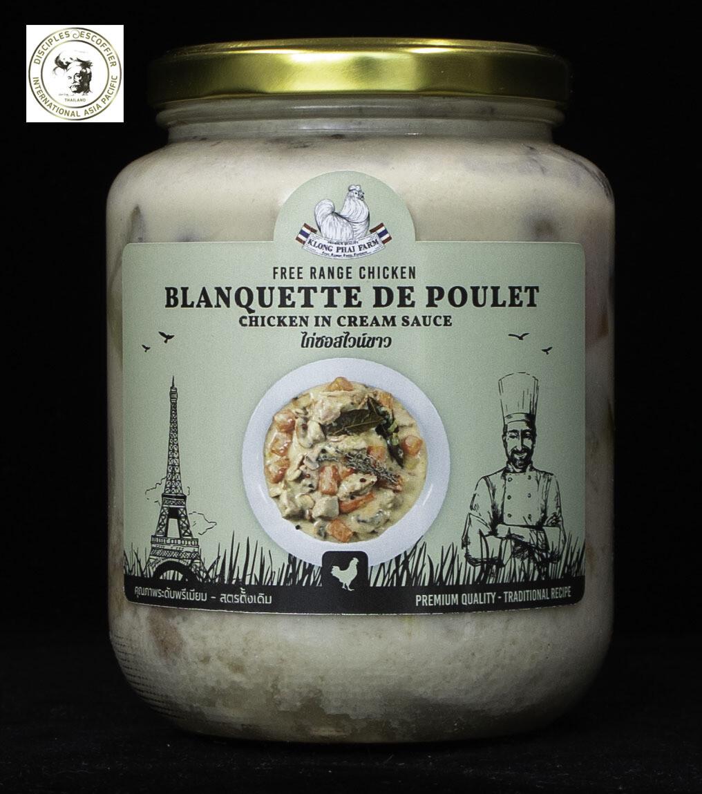 BLANQUETTE DE POULET (chicken in cream sauce)