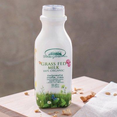 GRASS FED MILK 100% Organic - 200 ml