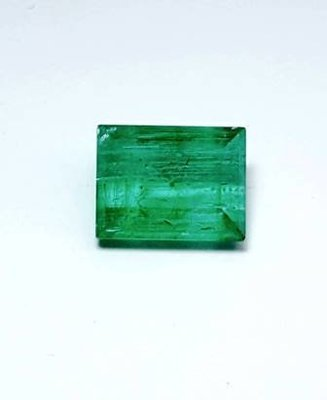 Rarest  Emerald gemstone 8.98 ct, GIA Certificate