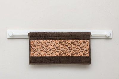 Custom Decorative Hand Towel Set - Brown