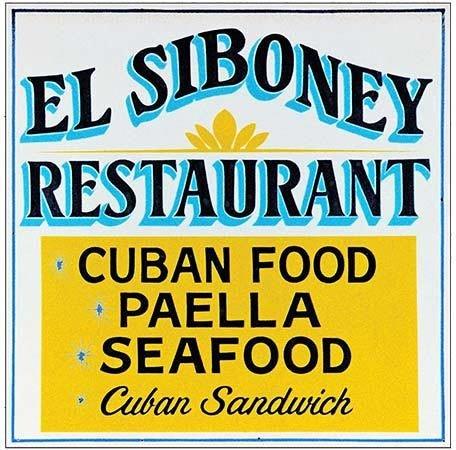 EL SIBONEY * 8'' x 9'' 10382