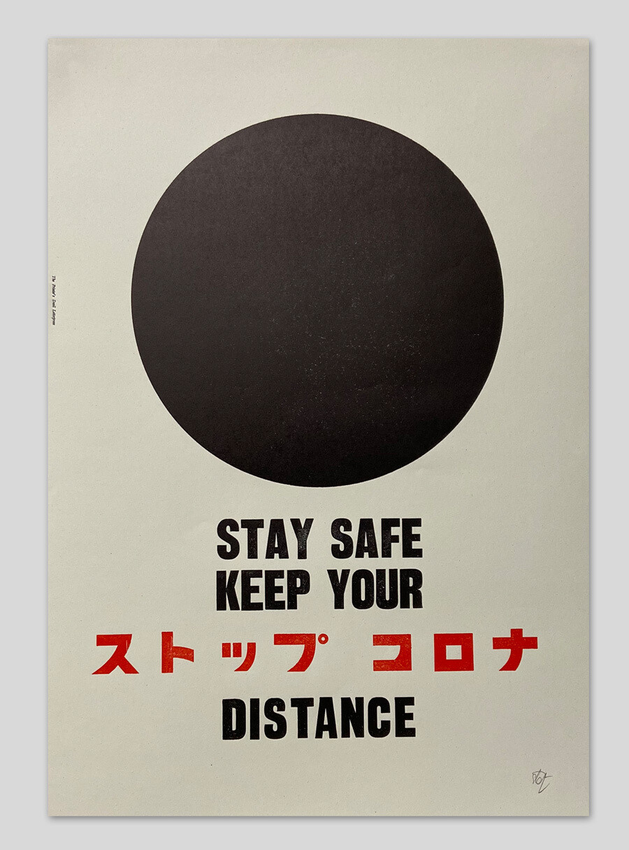 Stay Safe Keep Your Distance (ストップ コロナ) Black Dot