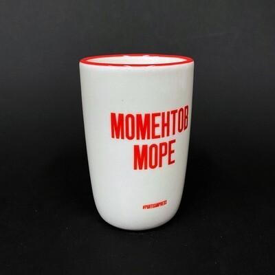 Чашка «Моментов море»