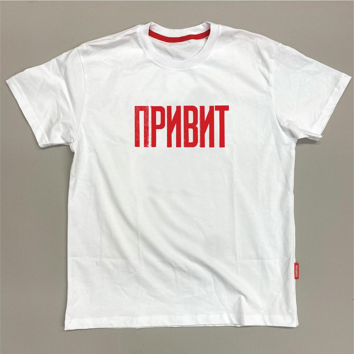 Белая «Привит»