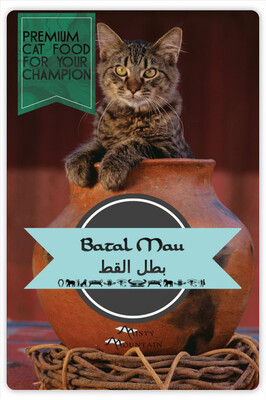Batal Mau Premium Cat Food 4lbs