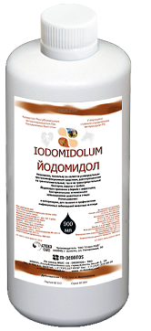 Йодомидол (Ветеренарное средство) - 1000мл