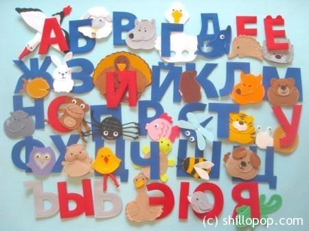 Азбука - пальчиковые игрушки