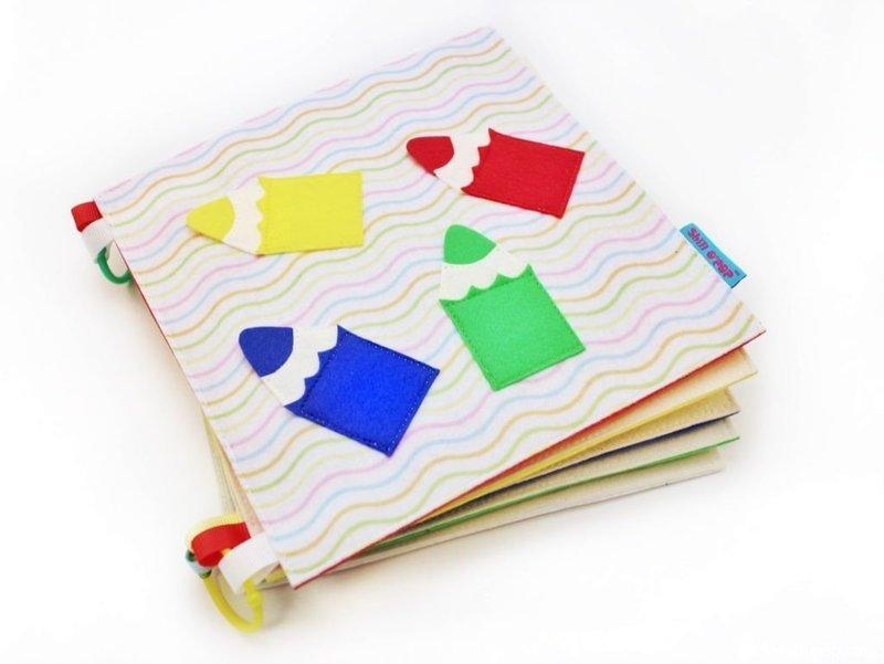 Книжка про цвета