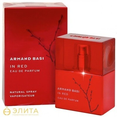 Armand Basi In Red Eau de Parfum - 100 ml