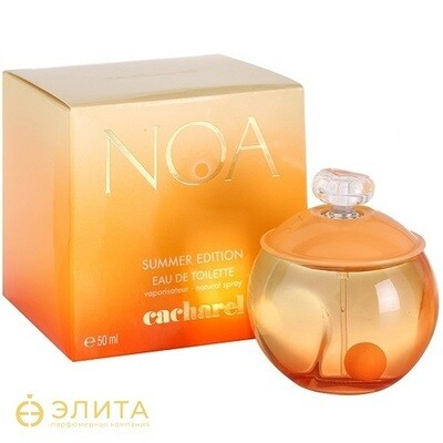 Cacharel Noa Summer Orange - 100 ml