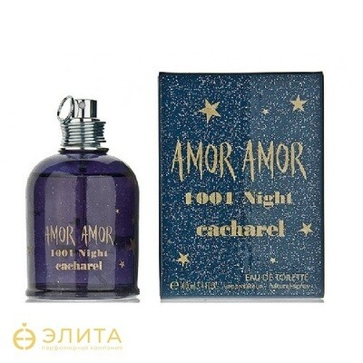 Cacharel Amor Amor 1001 night - 100 ml