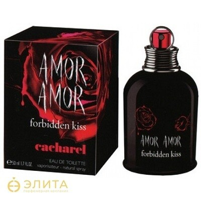 Cacharel Amor Amor Forbidden Kiss - 100 ml