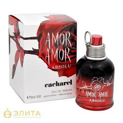 Cacharel Amor Amor Absolu - 100 ml