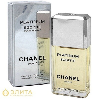 Chanel Allure Egoist Platinum - 100 ml
