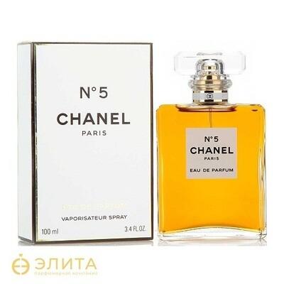 Chanel №5 Eau de Parfum - 100 ml