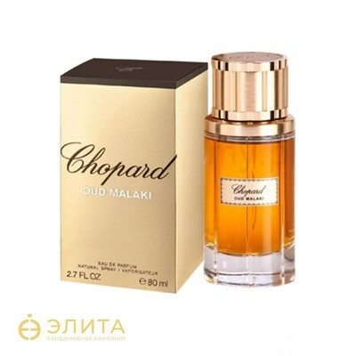 Chopard Oud Malaki - 80 ml