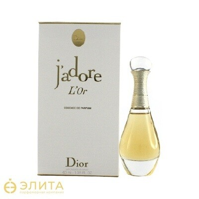 Christian Dior J'adore L'or Gift Box - 100 ml