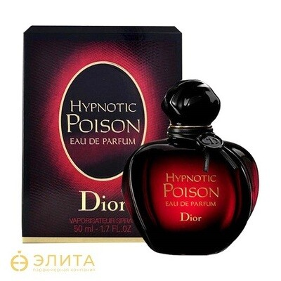Christian Dior Hypnotic Poison Eau De Parfum - 100 ml