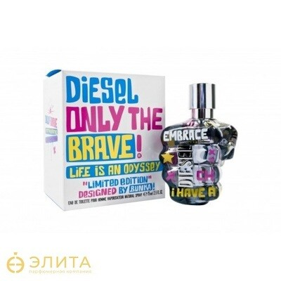 Diesel Only the Brave Limited Edition Bunka - 75 ml