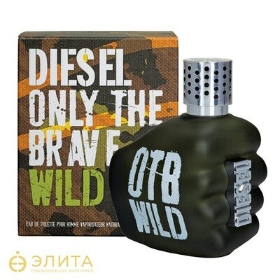 Diesel Only The Brave Wild - 75 ml