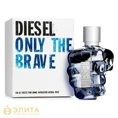 Diesel Only The Brave - 75 ml